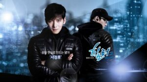 Healer Season 2: When is Healer Season 2 Coming?